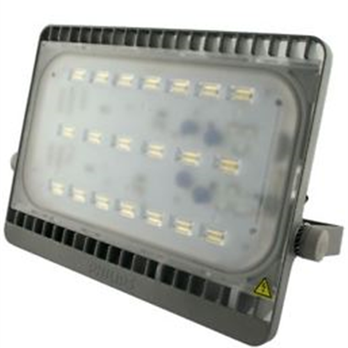 BVP161 LED90/CW 100W 220-240V WB GREY
